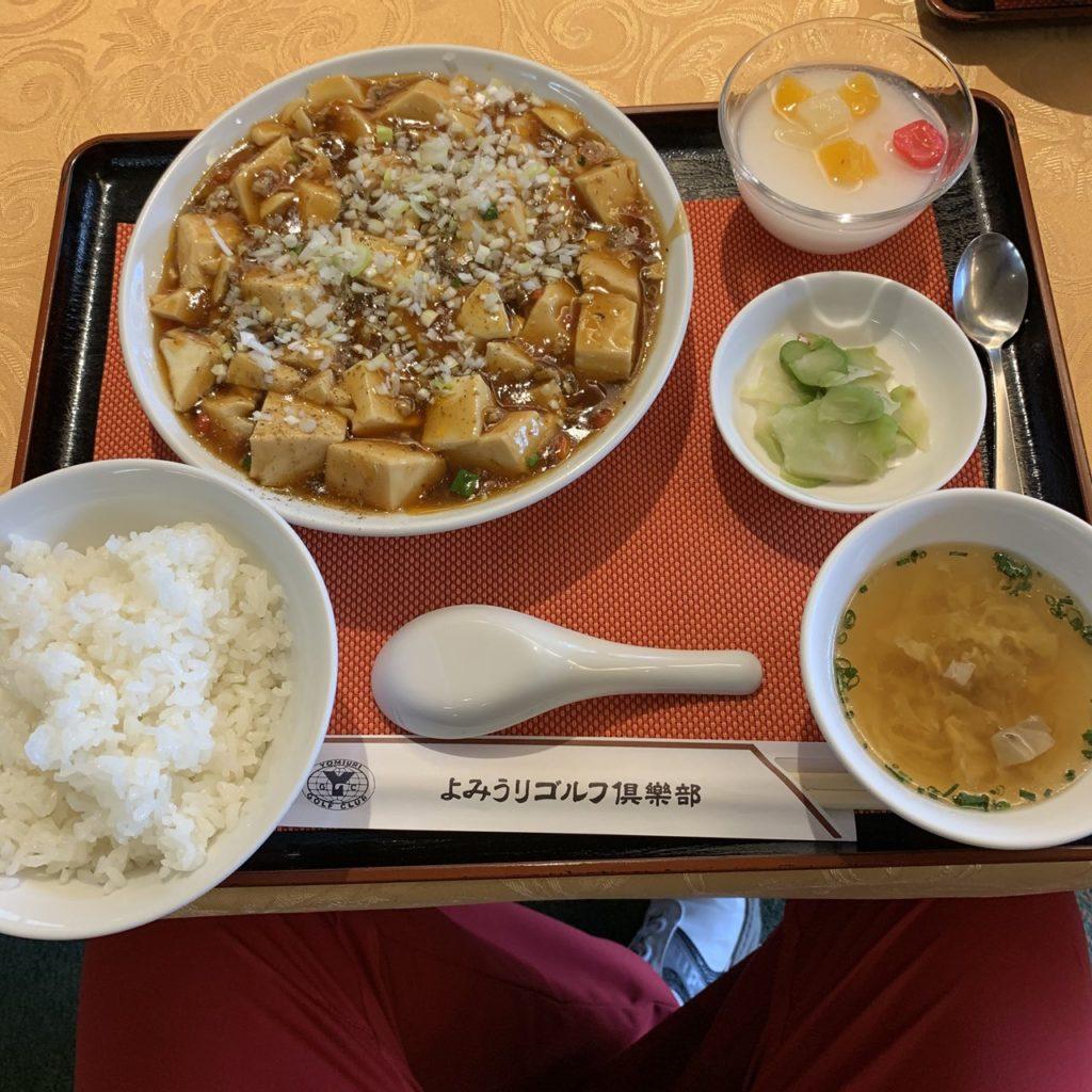 よみうりゴルフ倶楽部 麻婆豆腐定食